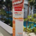 Зубная паста SupaPorn с гуавой в тубе