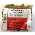 Набор тайских пряностей Том Ям