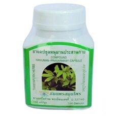 Капсулы от кашля и астмы Hanuman Prasarnkay