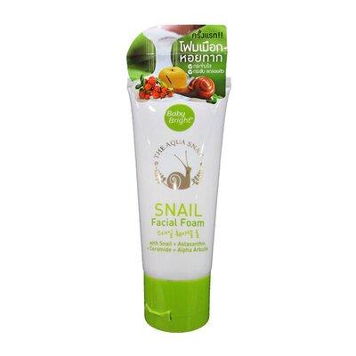 Пенка для умывания Baby Bright Snail Facial Foam