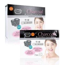 Угольная маска для лица Charcoal Facial Whitening