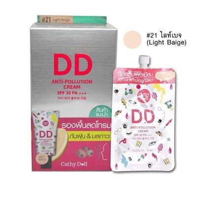 Тайский DD крем Anti-Pollution SPF30